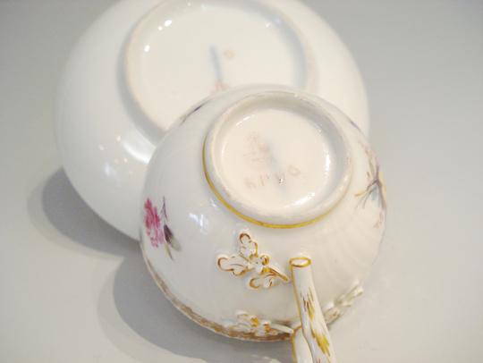 陶磁器「花文様コーヒーカップ」