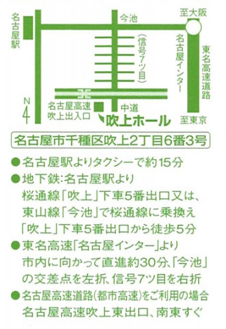 名古屋骨董祭