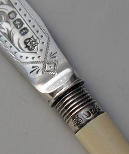 シルバー「バターナイフ」