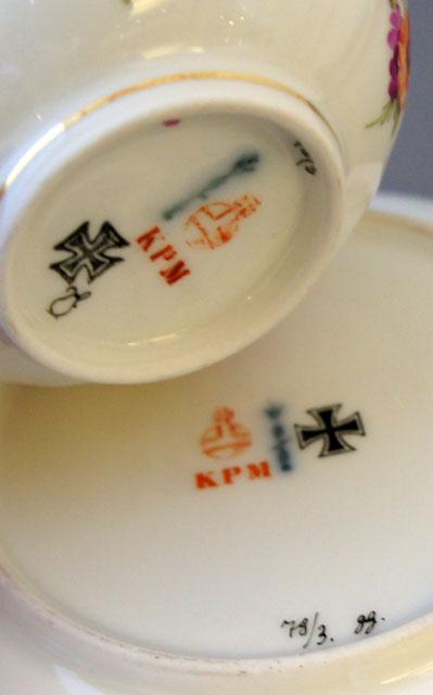 陶磁器「花文様 カップ&ソーサー」
