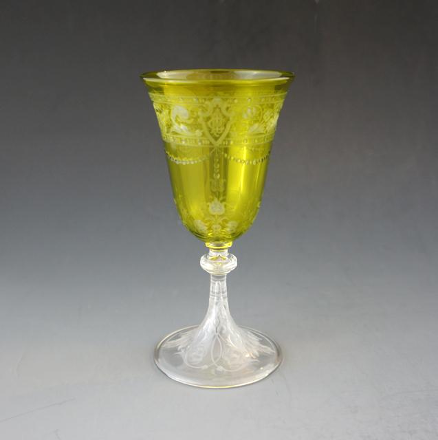 装飾ガラス「Model-BEAUNE グラス 高さ14cm(黄色ガラス)」
