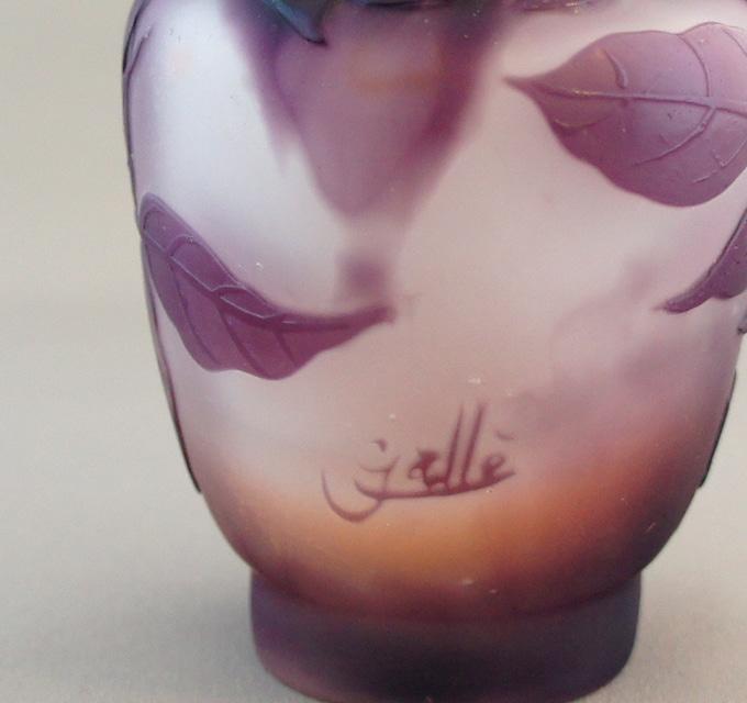 アールヌーヴォー「花文様 小花瓶」