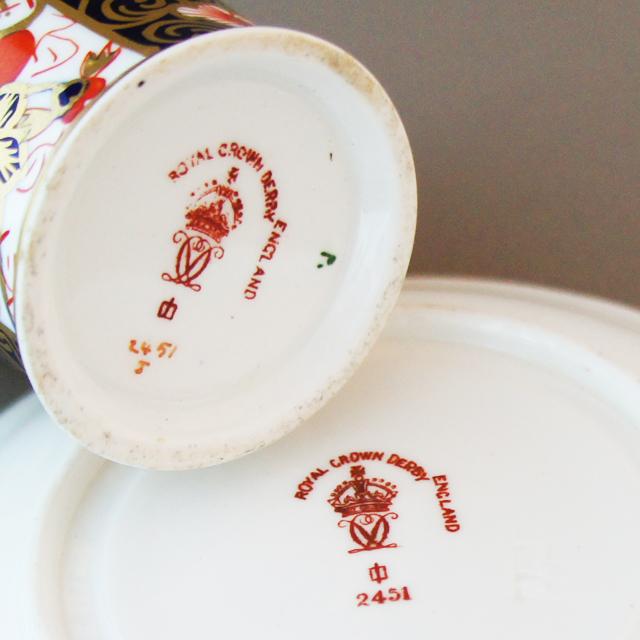 陶磁器「伊万里文様 デミタスカップ」