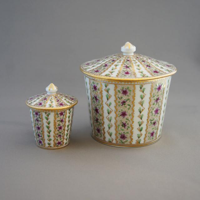 陶磁器「金彩装飾 蓋物(大小)」