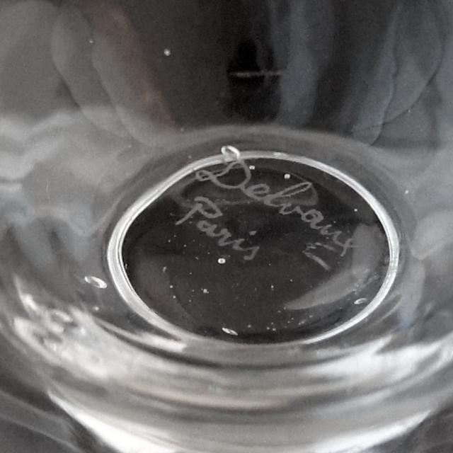 グラスウェア「グラヴィール装飾 シダ文様 クープ」
