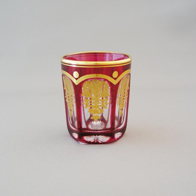 グラスウェア「金彩 赤被せガラス リキュールグラス 高さ5cm」