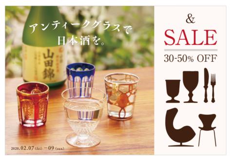 アンティークグラスで日本酒を。 & SALE !!