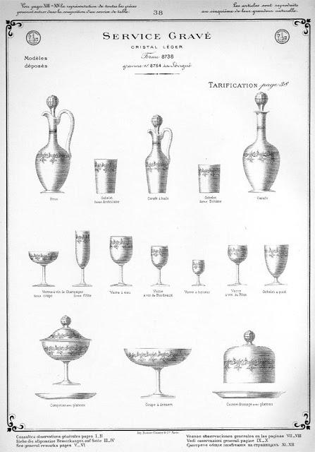 グラスウェア「グラス「セヴィーヌ」高さ15.6㎝(容量約200ml)」