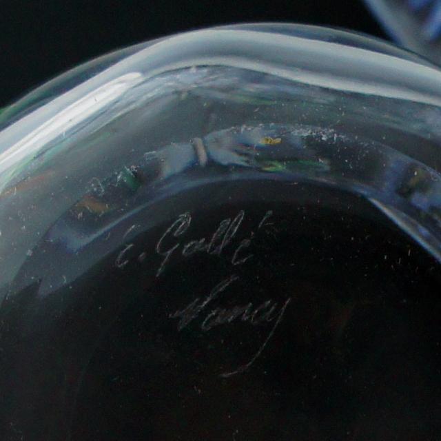 アールヌーヴォー「月光色ガラス エナメル彩花文様 カップソーサー」
