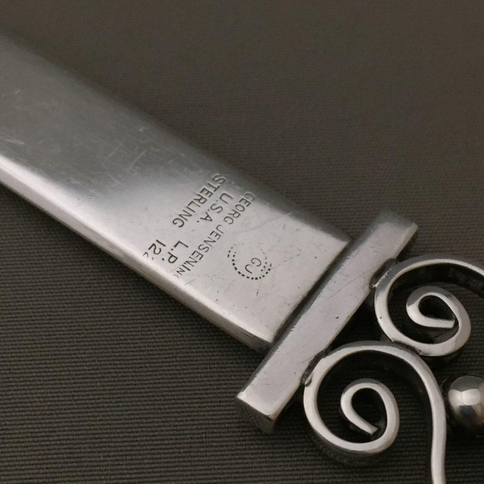 シルバー「ペーパーナイフ 長さ19cm」