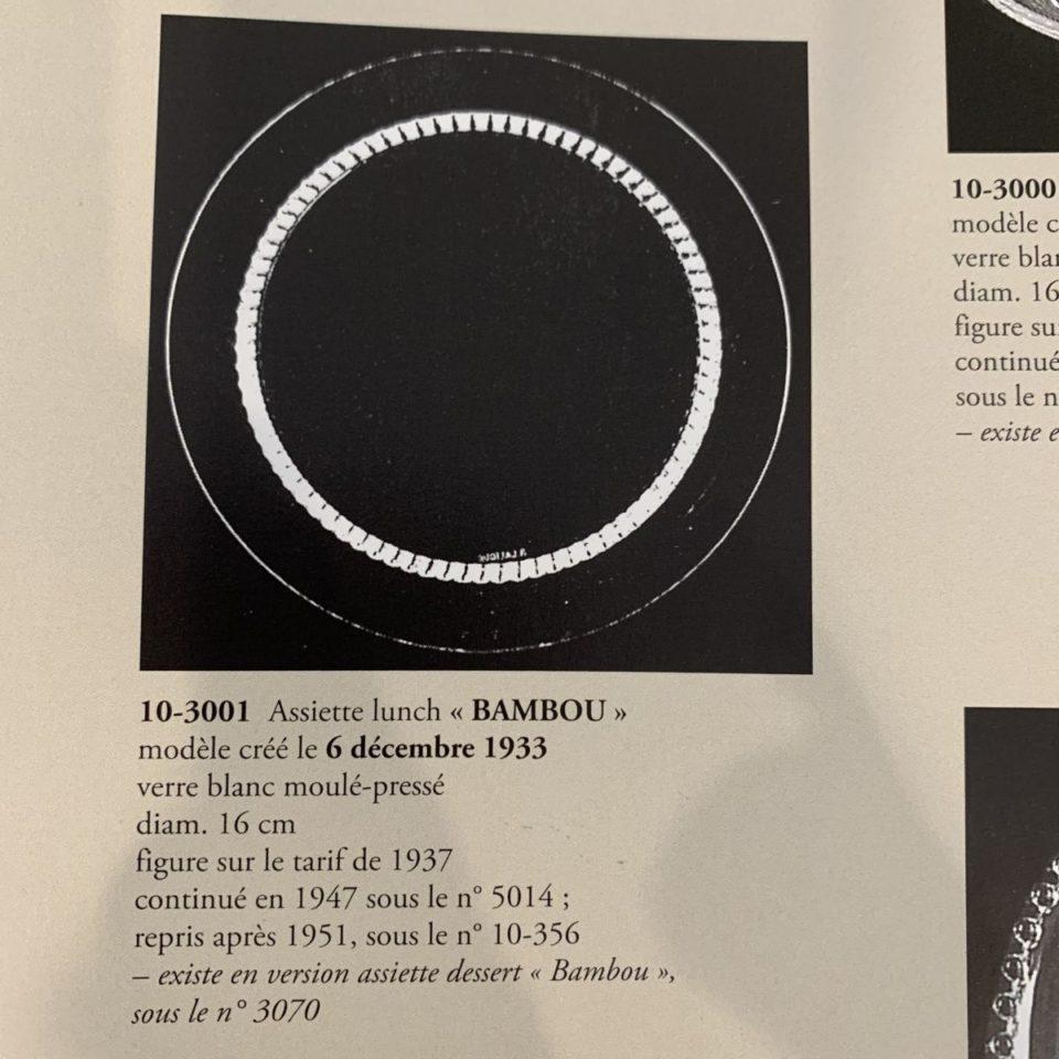 グラスウェア「皿 バンブー 直径16.2cm」