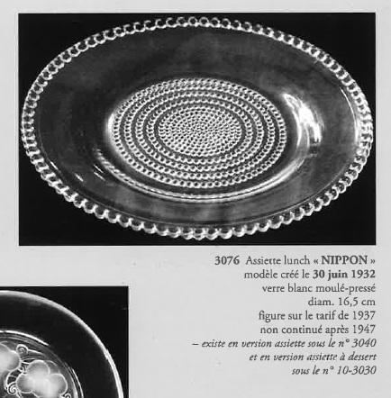 グラスウェア「皿 ニッポン 直径17.3cm」
