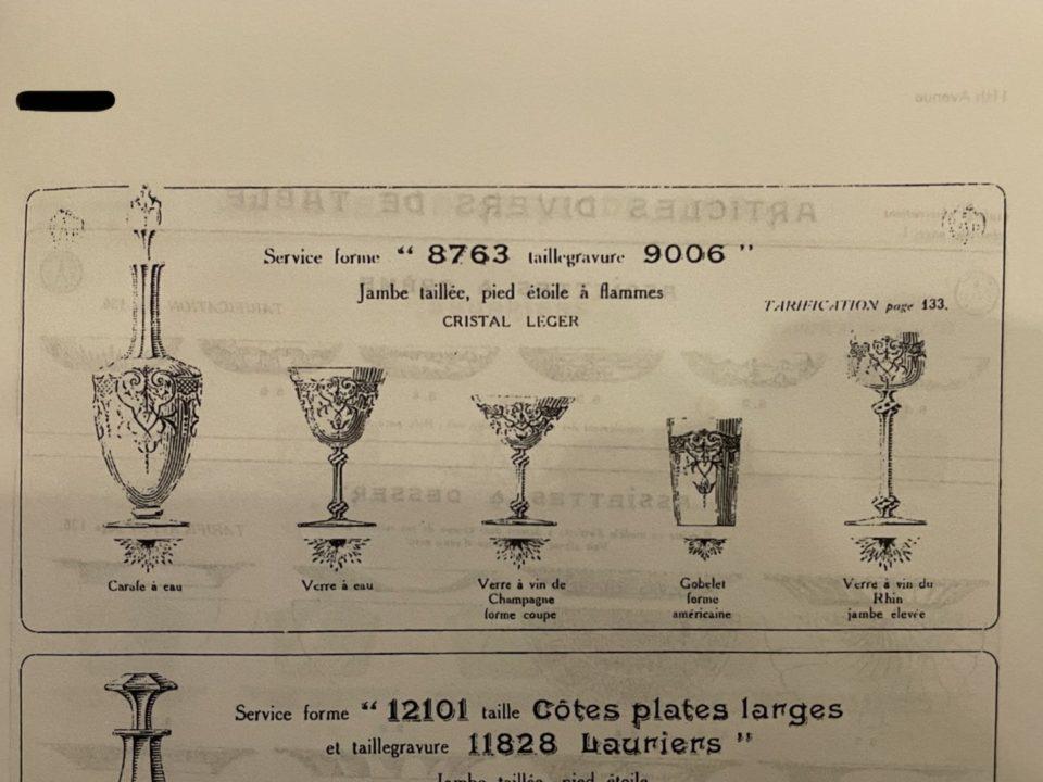 グラスウェア「Marennes マレンヌ 白ワイングラス 高さ12.3cm(容量100ml)」